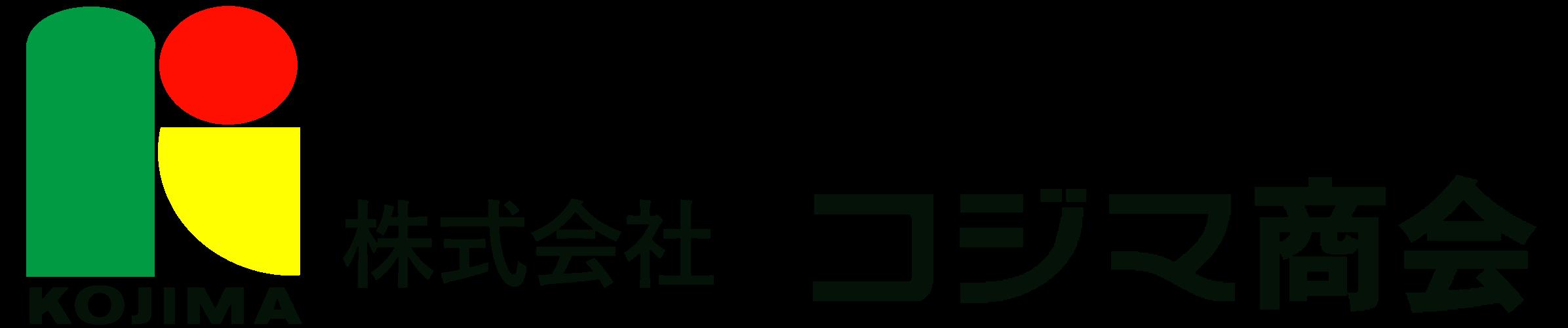 株式会社コジマ商会